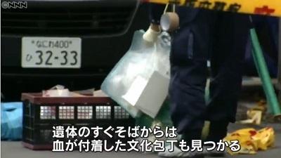大阪府堺市女性殺人事件2.jpg