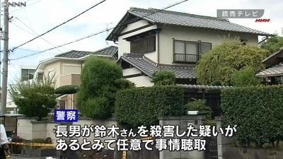 大阪府堺市女性殺人事件3.jpg