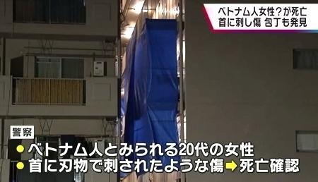 大阪府大阪市平野区ベトナム人女性殺人事件2.jpg