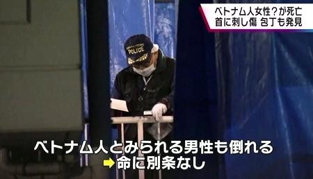 大阪府大阪市平野区ベトナム人女性殺人事件3.jpg