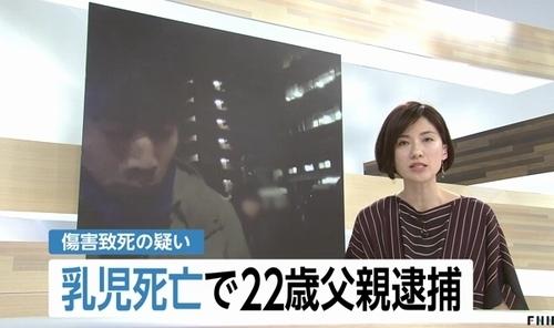 大阪府大阪市此花区生後六カ月乳児暴行死.jpg