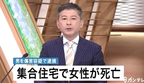大阪府大阪市生野区女性ヘルパー暴行死.jpg