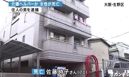 大阪府大阪市生野区女性ヘルパー暴行死1.jpg