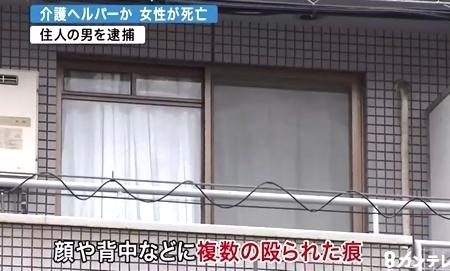 大阪府大阪市生野区女性ヘルパー暴行死2.jpg