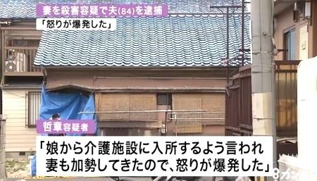 大阪府守口市82歳妻殺害事件2.jpg