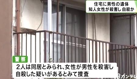 大阪府寝屋川市男性殺害し女性自殺4.jpg