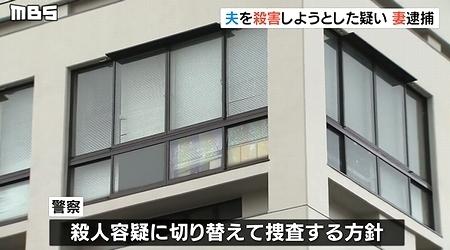大阪府岸和田市介護夫窒息殺人で妻逮捕4.jpg