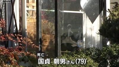 大阪府岸和田市夫惨殺事件で妻逮捕2.jpg