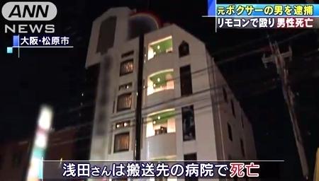 大阪府松原市のスナックでカラオケ用リモコンで殴り殺す2.jpg