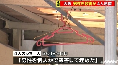 大阪府枚方市15年前男性殺人2.jpg