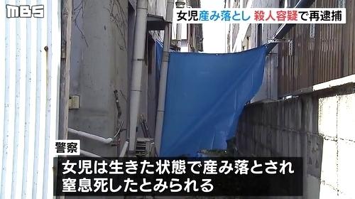 大阪府枚方市トイレ新生児産み落とし殺人2.jpg