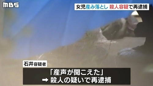 大阪府枚方市トイレ新生児産み落とし殺人3.jpg