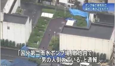 大阪府橿原市営ポンプ場で男性遺体1.jpg