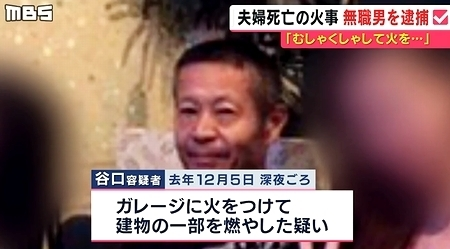 大阪府熊取町2人放火殺人で隣人逮捕1.jpg
