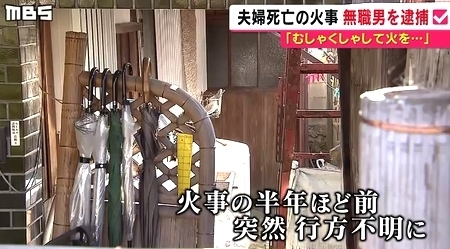 大阪府熊取町2人放火殺人で隣人逮捕2.jpg