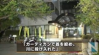 大阪府神崎川男児絞殺事件2.jpg