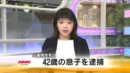 大阪府羽曳野市父親暴行死事件.jpg