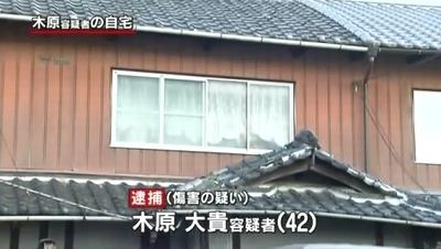 大阪府羽曳野市父親暴行死事件0.jpg