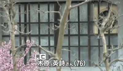 大阪府羽曳野市父親暴行死事件1a.jpg