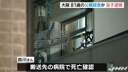 大阪府茨木市息子が父親殺害事件2.jpg