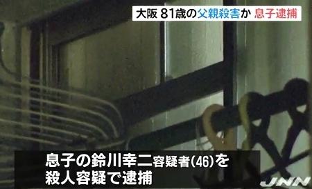 大阪府茨木市息子が父親殺害事件3.jpg