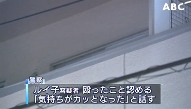 大阪府豊中市90歳母親暴行死で娘逮捕3.jpg