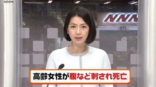 大阪府豊能町女性刺殺事件.jpg