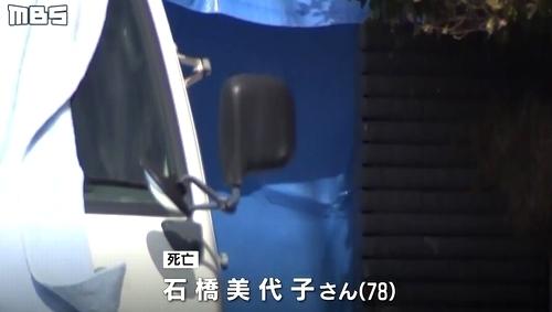 大阪府豊能町女性刺殺事件1.jpg