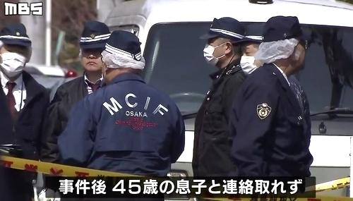 大阪府豊能町女性刺殺事件2.jpg