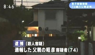 大阪枚方市息子殺人事件3.jpg