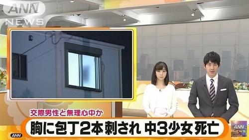 大阪西成区中3女子殺害男性自殺.jpg