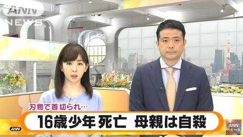 大阪西淀川区16歳息子殺害と母親自殺.jpg