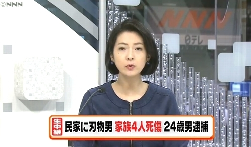 大阪門真市4人殺傷事件.jpg