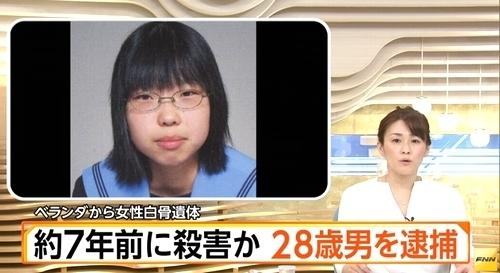 大阪阿倍野区マンシベランダ女性白骨で男逮捕.jpg