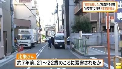 大阪阿倍野区マンシベランダ女性白骨で男逮捕3.jpg