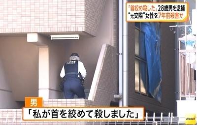 大阪阿倍野区マンシベランダ女性白骨で男逮捕4.jpg