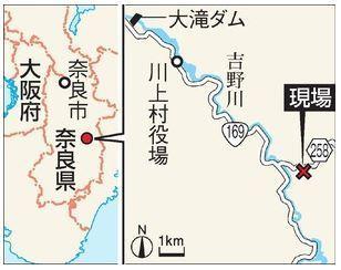 奈良県川上村の山中白骨死体遺棄事件.jpg