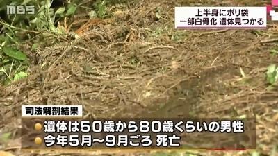 奈良県川上村の山中白骨死体遺棄事件2.jpg