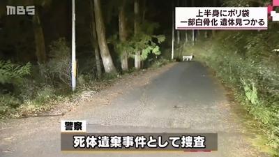 奈良県川上村の山中白骨死体遺棄事件3.jpg