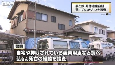奈良県川上村男性死体遺棄で妻娘逮捕4.jpg
