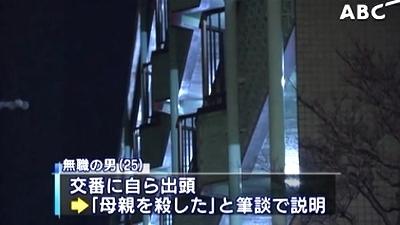 奈良県橿原市マンション母親刺殺事件2.jpg