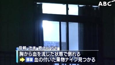 奈良県橿原市マンション母親刺殺事件3.jpg