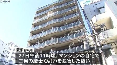 宮城県仙台市7歳男児殺人事件2.jpg