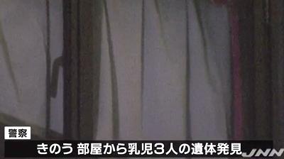 宮城県仙台市乳児3死体遺棄で大阪市の女逮捕3.jpg
