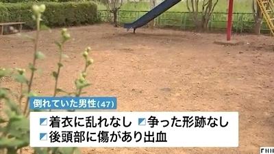 宮城県仙台市太白区男性頭部裂傷死亡3.jpg