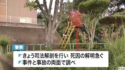 宮城県仙台市太白区男性頭部裂傷死亡5.jpg