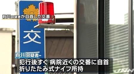 宮城県大崎市病院祖父刺殺事件3.jpg
