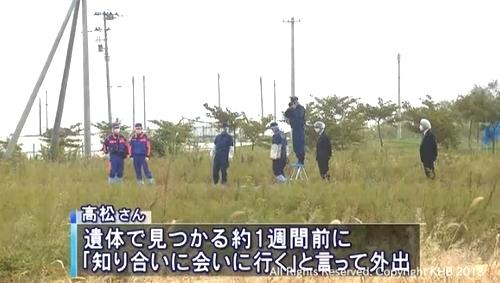 宮城県岩沼市女性死体遺棄事件3.jpg