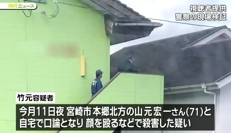 宮崎県三股町知人男性暴行殺人事件2.jpg
