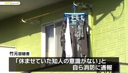 宮崎県三股町知人男性暴行殺人事件3.jpg